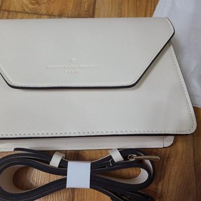 clover cross bag (cream) - D1006CR
