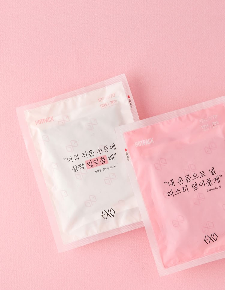 SM 아티스트 핫팩