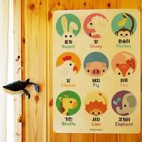 [Baby series]캔버스 동물포스터 1