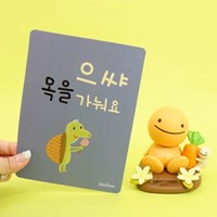 Mellow Milestone cards(마일스톤카드)