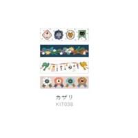 [KITTA] 포켓형 마스킹 테이프_KIT038 카자리