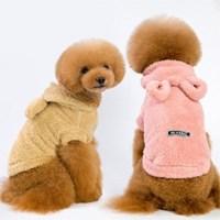 갓샵 토끼모자 강아지후리스 애견후리스 강아지겨울옷