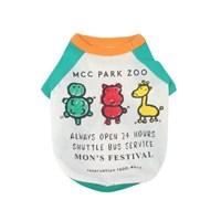 [monchouchou] MCC Zoo Park_Green
