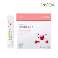 엔바이탈 피부탱탱콜라겐(1달분)