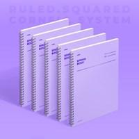 스프링북 - 바이올렛 (룰드/스퀘어드/코넬시스템) 5EA