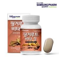 삼성제약헬스케어 핑거루트 비타정 1통(60정) 2개월분