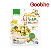 [굽네] 웜샐러드 150g / 닭가슴살,수비드,큐브
