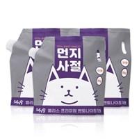 밸리스 먼지사절 6kg 무향 [3개입]/ 고양이 벤토나이트 모래