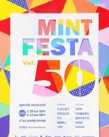 공연 Mint Festa vol.50