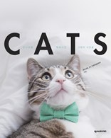도서 CATS (캐츠)