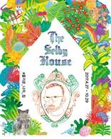 전시 The Selby House: #즐거운_나의_집