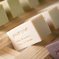 nubino, 저자극성 순수 천연 비누 20%