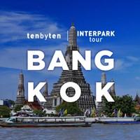 배낭여행자의 성지, BANGKOK