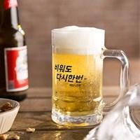 그대의 고독에 Cheers~|~68%