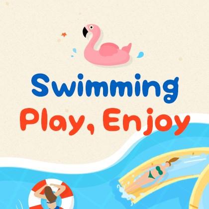 [SUPER COOL FESTIVAL] Swimming, Play, Enjoy!