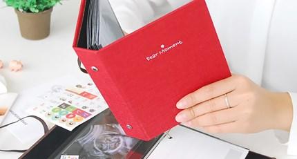 너에 대한 모든 것을 기억할게 <span style=color:red>~20%</span>