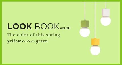 LOOK BOOK vol.20