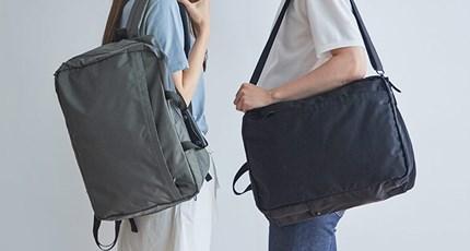 여행, 가방, 그리고 출발 <span style=color:red>~20%</span>
