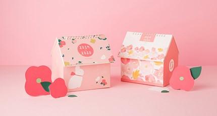 핑크스타그램 시즌3 - 13. 핑크... <span style=color:red>~10%</span>