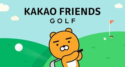 카카오프렌즈 골프, GRAND SAL... <span style=color:green>~15%</span>