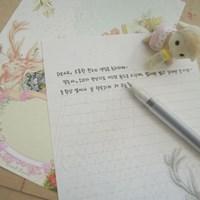 echo letter - Oh! my deer