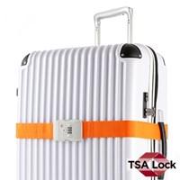 [Travel Mate] TSA 컬러 캐리어벨트(FLB-103) - 오렌지