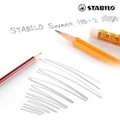 스타빌로 스완 스와노 오페라 연필