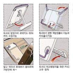 [무료배송]엑토 북스탠드(휴대용) BST-07