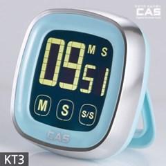 카스(CAS) 터치형 디지털 타이머 KT3