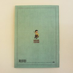 바른생활 공책 6종 - 생활의 길잡이