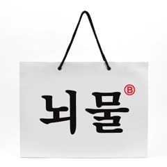 반8 뇌물L 종이쇼핑백