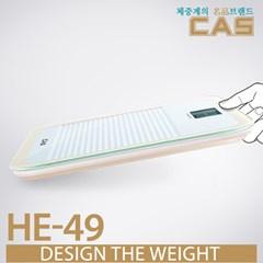 카스(CAS) 프리미엄 3D디자인 디지털 체중계 HE-49-WH