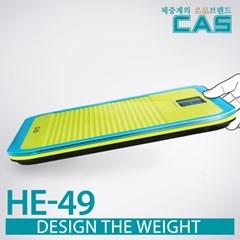카스(CAS) 프리미엄 3D디자인 디지털 체중계 HE-49-YE