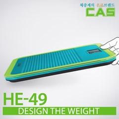 카스(CAS) 프리미엄 3D디자인 디지털 체중계 HE-49-BL