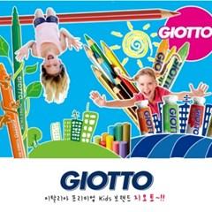 지오토-핑거 페인트-750ml
