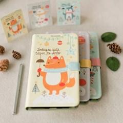 Diary ː Case / 코모코모쇼