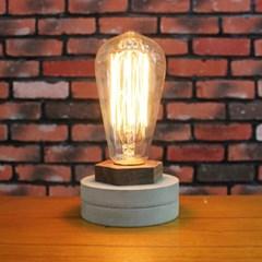 램프 옵저브-Lamp Observe