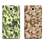 [테마케이스] Vintage Camouflage (LG/베가)