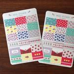 Deco Sticker-Rectangle