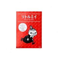 무민 리틀미 스페셜 박스북 (토트백+메모패드+트래블택 증정)