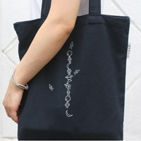 Gravity navy eco bag [new]