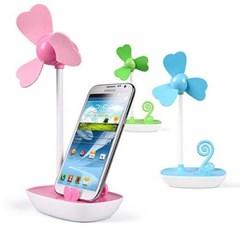 무인보 스마트폰 홀더 USB 선풍기_(601140687)