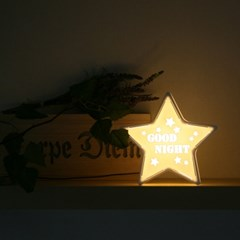 STAR 카피라이트 화이트 [GOOD NIGHT]
