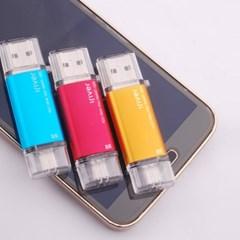 [아이리버] SMART-G OTG USB메모리 8GB