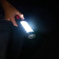 다용도 LED 라이트