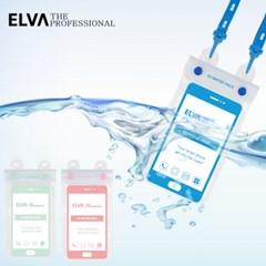 엘바 ELVA EV-WATERPACK 터치 워터 방수팩 M 완벽방수