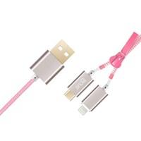 지퍼 USB 충전케이블