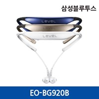 [삼성] 레벨유 블루투스 헤드셋 / 이어폰 / LEVEL U / EO-BG920B