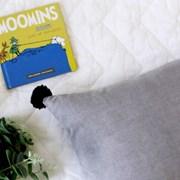 Gray Pompom Big Cushion