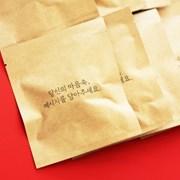 only[브링더커피]원하는 메시지를 커피에담아::맞춤문구드립백